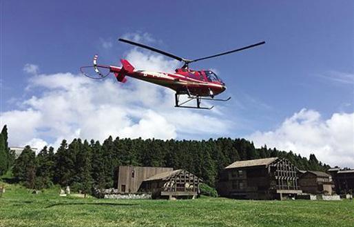 直升机航游