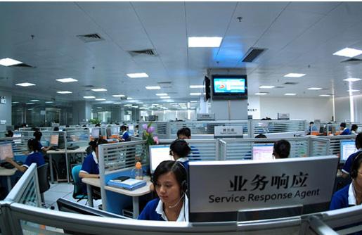 电商管理服务中心